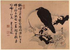 #arte #pittura #giappone #storia #animali #uccelli #corvo