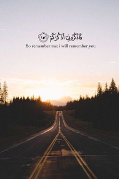 Hd Islamic Wallpapers With Quotes Specially Designed By Qoi For Wallpapers Islamic Quotes Wa. Quran Quotes Love, Hadith Quotes, Beautiful Islamic Quotes, Allah Quotes, Muslim Quotes, Arabic Quotes, Quotes Quotes, Beautiful Quran Verses, Quran Sayings