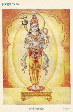God Shiva dressed as a bridegroom vintage 1962 Kalyan (Hindi magazine) Gita Press, Gorakhpur. (via ebay: alphaomegaphilately)