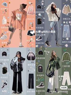 Korean Girl Fashion, Korean Fashion Trends, Korean Street Fashion, Ulzzang Fashion, Korea Fashion, 70s Fashion, Asian Fashion, Teen Girl Fashion, Fashion Tips