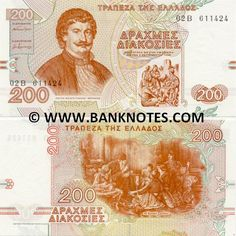 Roberts World Money. Sellers of Quality World Banknotes. French West Africa, German East Africa, Old Greek, Greece Photography, St Pierre And Miquelon, Show Me The Money, World Coins, Rare Pictures, Sweet Memories