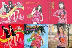渚のシンドバッド:ピンクレディー/天使の誘惑:黛ジュン/やさしく奪って:シェリー <<< Natsu no Arashi! - http://teleani.blog62.fc2.com/blog-entry-440.html ... wiki: http://en.wikipedia.org/wiki/Natsu_no_Arashi!