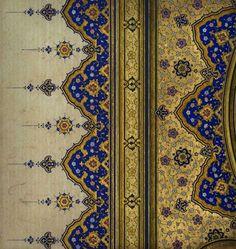 Arda çakmak Illuminated Letters, Illuminated Manuscript, Arabesque, Celtic, Illumination Art, Islamic Patterns, Islamic Paintings, Stencil Patterns, Pattern Art