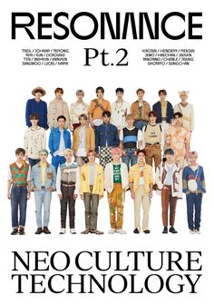 Nct Dream, Nct 127, Nct Album, Nct Group, Kpop Posters, Retro Posters, 2 Logo, Nct Life, Dibujos Cute