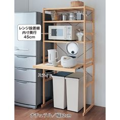 Kitchen Organization Pantry, Home Organisation, Diy Kitchen Storage, Kitchen Decor, Cosy Home Decor, Muji Home, Small Apartment Interior, Minimalist Room, Pantry Design