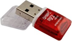 Buy Quantum QHM 5570 Card Reader(Red) Online at Best Offer Prices @ Rs. 28/- In India. Only Genuine Products. 30 Day Replacement Guarantee. Free Shipping. Cash On Delivery!