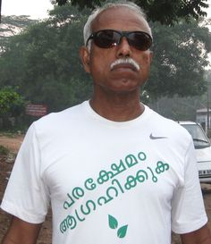 Dr.George R.Thomas during the 1030 km awareness run in 2008 about the dangers of the Burning of Plastic. #banasbestos   #banasbestoscanada   #banasbestosindia