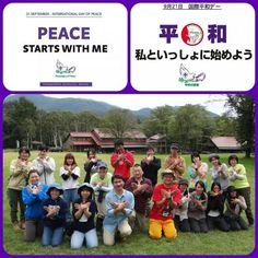 Messengers Of Peace with Boyscout Girlscout NCAJ YMCA YWCA and all friend!!  ボーイスカウトもガールスカウトもキャンプ協会もYMCAもYWCAもみんな一緒にメッセンジャーオブピース!!!