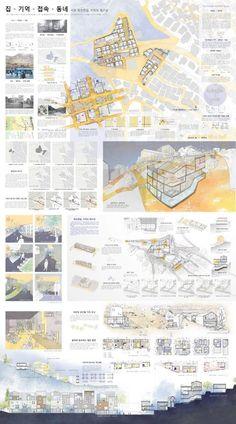 명지대학교 건축대학 :: [5학년 Portfolio]2014년도 졸업작품전시회 수상작 Revit Architecture, Architecture Board, Architecture Visualization, Architecture Drawings, Architecture Portfolio, Presentation Board Design, Architecture Presentation Board, Project Presentation, University Architecture
