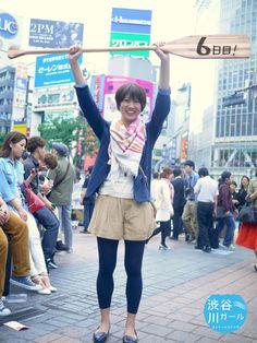 Shibuya River-girl Street Snap #16-2 Ayako, Shibuya Scramble Crossing