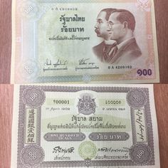 ธนบัตรที่ระลึกเนื่องในโอกาสครบรอบ 100 ปี ธนบัตรไทย ปี 2545 ซึ่งมีพระบรมฉายาลักษณ์ของรัชกาลที่ 5 และรัชกาลที่ 9 ชนิดราคา 100 บาท
