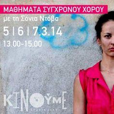 sonia ntova workshop | studio KINOYME Workshop Studio, Dance Studio, Flyers, Posters, Ruffles, Poster, Billboard, Leaflets