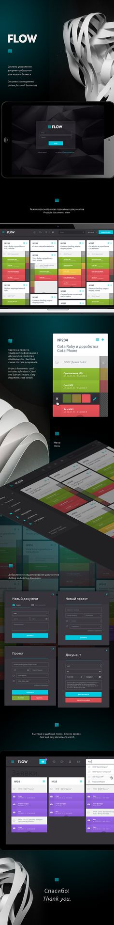 FLOW - Documents management system by Bogdan Kazakov, via Behance