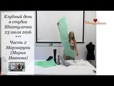 Обувь своими руками из шерсти. Мармаруни в Шкатулочке   Скачать видео или смотреть онлайн   MosCatalogue.ru