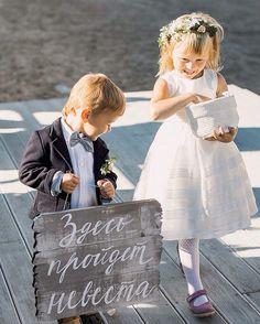 Абсолютно очаровательные малыши из нового выпуска We love instagram! Не пропустите еще 20 самых вдохновляющих кадров от лучших свадебных профессионалов по ссылке у нас профиле!