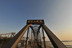 Friendship bridge between North Korea and China