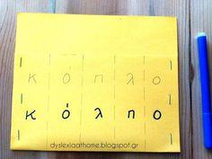 Η τσέπη με τις λέξεις! Για τις αντιμεταθέσεις των γραμμάτων στα γραπτά παιδιών με Δυσλεξία   Δυσλεξία at home.   Bloglovin' Dyslexia, Periodic Table, Classroom, Class Room, Periodic Table Chart, Periotic Table