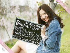 奈良版美人時計は360人の美人が手書きボードで現在時刻をお知らせする「1min自動更新時計サイト」です。 Nara, Lettering, Bonjour, Drawing Letters, Brush Lettering
