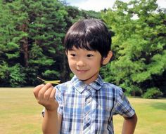 Prince Hisahito of Japan