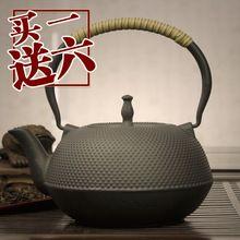 Olla de hierro fundido de estilo japonés tetera de hierro hechos a mano 1.4l(China (Mainland))
