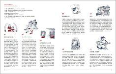 bigissue:THE BIG ISSUE 大誌雜誌  11月號 第 44 期出刊 - 樂多日誌 2013年11月1日 出刊