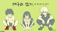 My Hero Academia Memes, Buko No Hero Academia, Asui Boku No Hero, Comic Anime, Tsuyu Asui, Epic Art, Boku No Hero Academy, Art Pictures, Manhwa