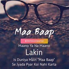 Papa Quotes, Love My Parents Quotes, Mom And Dad Quotes, I Love My Parents, Family Love Quotes, Daughter Love Quotes, Muslim Love Quotes, Islamic Love Quotes, Gurbani Quotes