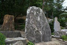 コノハズクの岩 - WolMyeongDong(キリスト教福音宣教会)