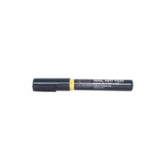 เราไม่ยอมให้ใครถูกกว่า คลิกดูเลย Bluelans Polish Beauty Painting Gel Manicure Dotting Tool Nail Art Pen Yellow ส่งฟรี  คุณภาพดี ราคาไม่แพง