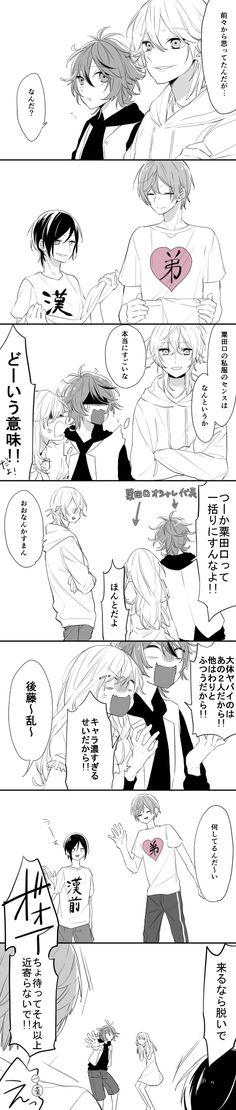 「刀ログ⑦」/「あずさ きな」の漫画 [pixiv]