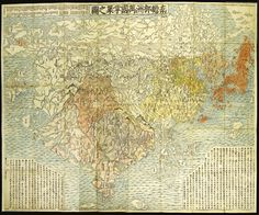 Japanese world map--Zuda Rokashi [Priest Hotan] NANTANBUSHU BANKOKU SHOKA NO ZU [MAP OF THE UNIVERSE AS A RESULT]. [KYOTO: UHEI BUNDAIKEN, HOEI 7 (1710)], 1440 X 1135MM., WOODBLOCK MAP,