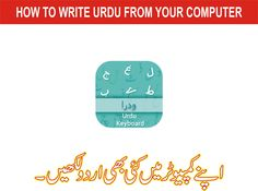 How to write urdu on your computer Microsoft Word, Software, Photoshop, Tutorials, Writing, Type, Learning, Words, Youtube