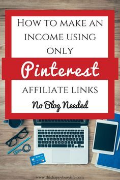 Use affiliate marketing directly on Pinterest to make money from home. The perfect side hustle for a stay at home mom. If you want to work from home you should try this. #affiliatemarketing #passiveincome #sidehustle #workfromhome #workfromhomejobs