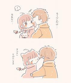 @itsukiyu ┗┃kisawa┃┓【sundo ni naru】『alice cafe』●F. R. Cute Couple Drawings, Cute Little Drawings, Cute Drawings, Cute Chibi Couple, Anime Muslim, Cute Love Cartoons, Character Design Animation, Cute Comics, Cute Anime Couples