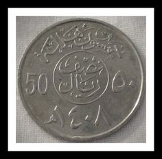 10 COINS FROM ISLAMIC REPUBLIC OF PAKISTAN ASIA MIDDLE EAST COLLECTIBLE COINS