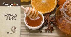 Корица и мед рецепты