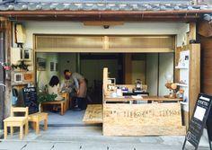 kyuetsu岩村