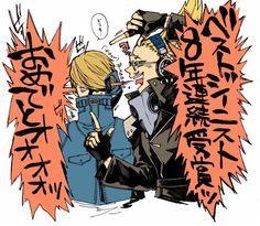 Present Mic and Best Jeanist