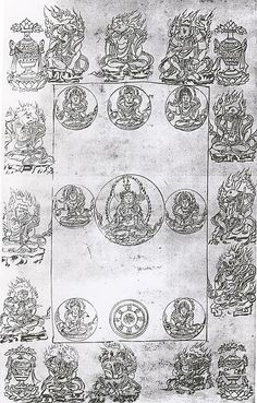 Star Mandala Period: Heian period (794–1185) Culture: Japan Medium: Hanging…