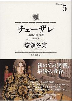 Shoujo, Public, Movie Posters, Movies, Manga, Films, Film Poster, Manga Anime, Cinema