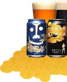 よなよなエール醸造所「ヤッホーブルーイング」公式ページです。「よなよなエール」をはじめ「インドの青鬼」「水曜日のネコ」「軽井沢高原ビール」などを製造販売中。
