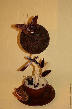 Купить Кофейные удовольствия - коричневый, мокко, шоколадный, темно-коричневый, топиарий, Дерево счастья, кофейный