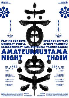 音楽 (music) : Kinezuka-kai Concert vol.5: Terashima Design Co. :Masayuki Terashima, 1999                                                                                                                                                                                 もっと見る