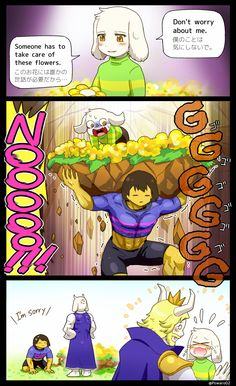 asriel and frisk