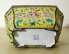 Yellow Ground Qianlong Mark and Period Canton Enamel
