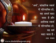 The blessings of dada bhagwan