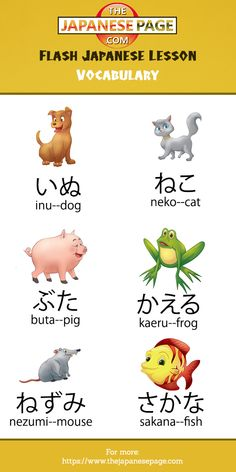 Japanese is a language spoken by more than 120 million people worldwide in countries including Japan, Brazil, Guam, Taiwan, and on the American island of Hawaii. Japanese is a language comprised of characters completely different from Learn To Write Japanese, Learn Korean, Japanese Quotes, Japanese Phrases, Japanese Symbol, Japanese Kanji, Study Japanese, Japanese Culture, Beautiful Japanese Words