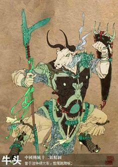 牛頭馬頭のうちの「牛頭」の方。あの世から逃走する罪人を捕まえるのが役目。