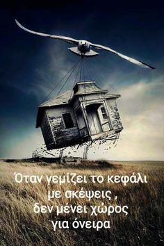 Greek Quotes, Motivation, Words, Movies, Movie Posters, Greek, Deutsch, Films, Film Poster