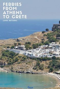 Ferries from Athens to Crete (and return) | LooknWalk Greece